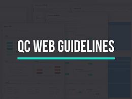 青橙Web端交互设计规范1.0设计总结