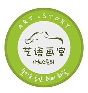 艺语画室logo图片