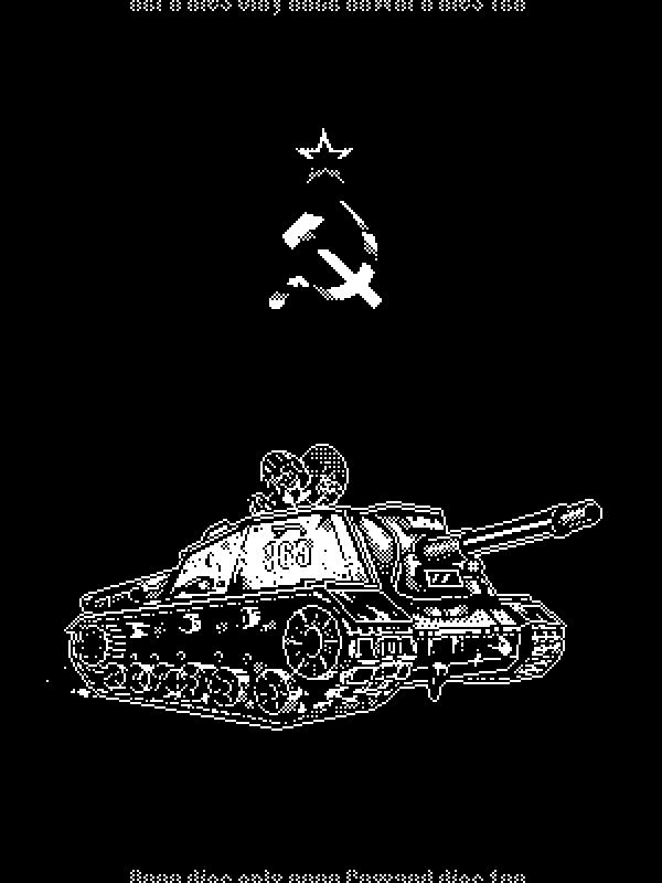 黑白像素杂图