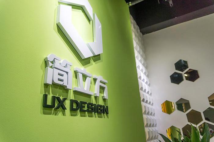 企业常用形象墙LOGO墙材料和工艺特点分析