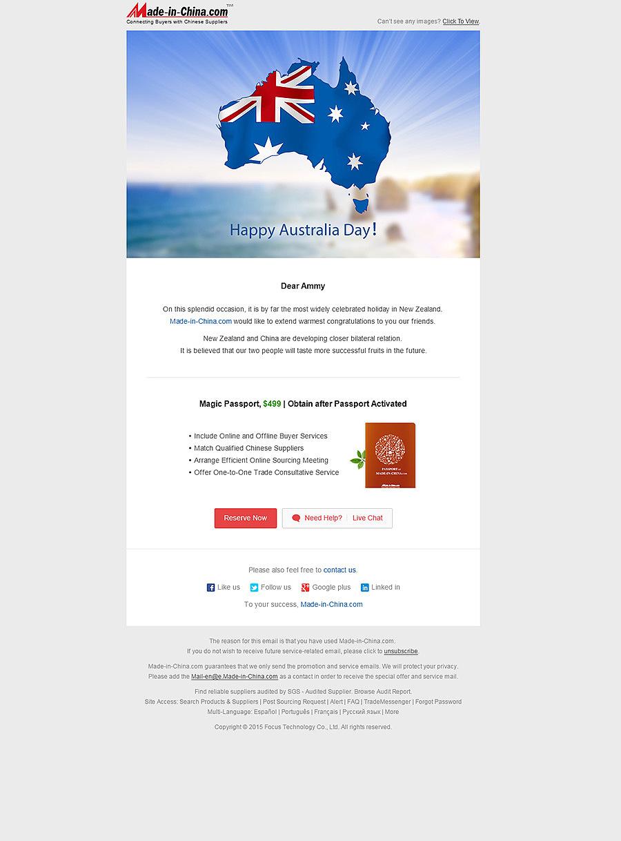 独立日认知|网页|Banner/网络图|ymh20999-原广告广告设计的设计论文图片