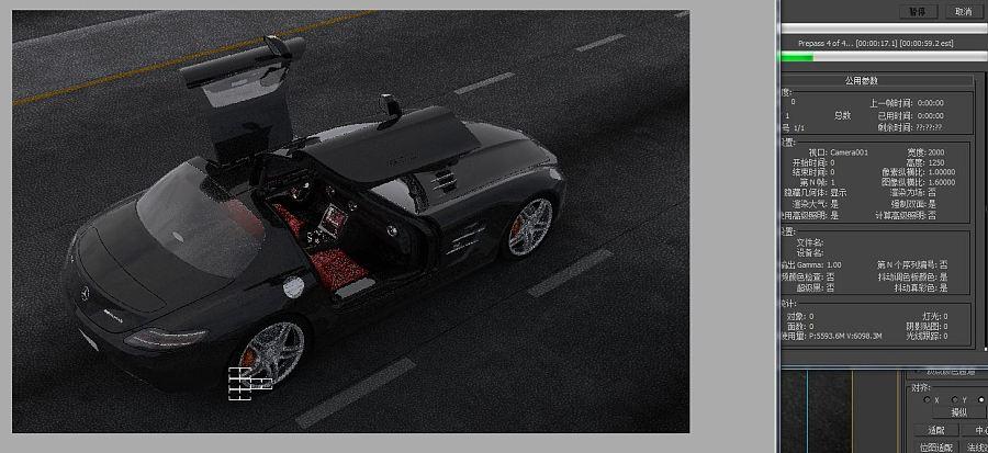 查看《VRAY渲染SLS AMG 》原图,原图尺寸:1458x669