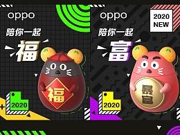 OPPO Enco Free_非你莫鼠