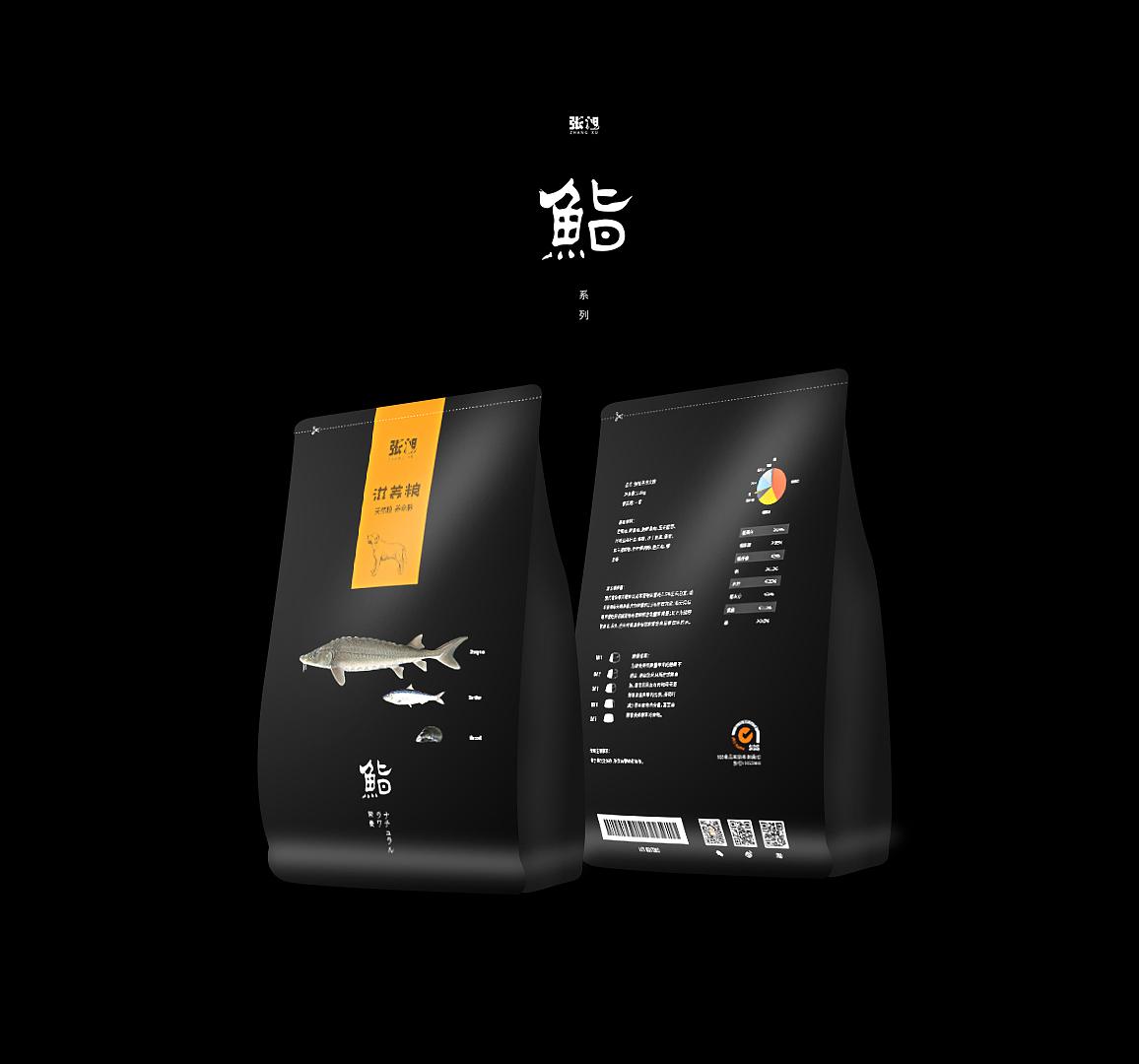 宠物食品包装设计图片