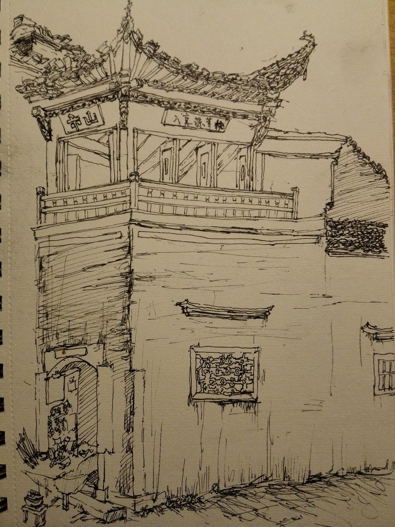 西递速写_西递、宏村写生 速写 插画 插画习作 Roc_wang - 原创作品 - 站酷 (ZCOOL)