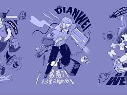 王者荣耀插图设计
