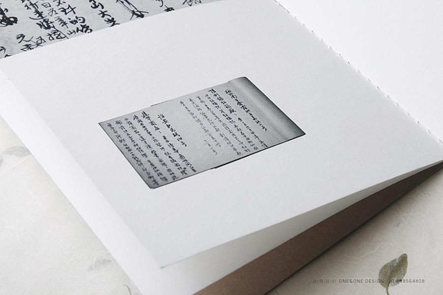 查看《之间设计-武夷瑞芳-宣传册设计》原图,原图尺寸:900x600