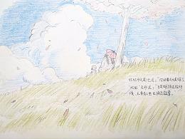 23号女生插画绘本-前期草图