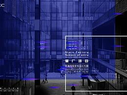 星厂项目导视品牌设计