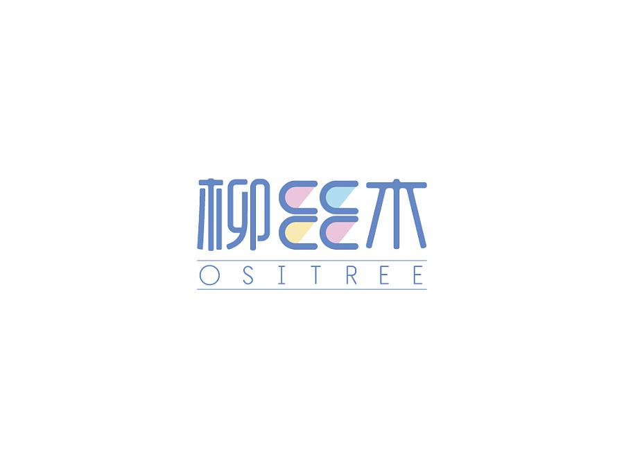 唇膏/淡彩logo图片