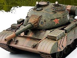 架空设定 坦克模型包装封绘(纯粹好玩,不卖)
