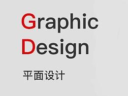 平面设计-画册