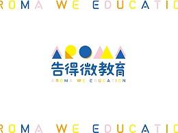 告_【logo设计】告得微儿童英语教育