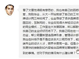 站酷网友彭于晏问:设计师从业3年后,两难困境前该咋办?