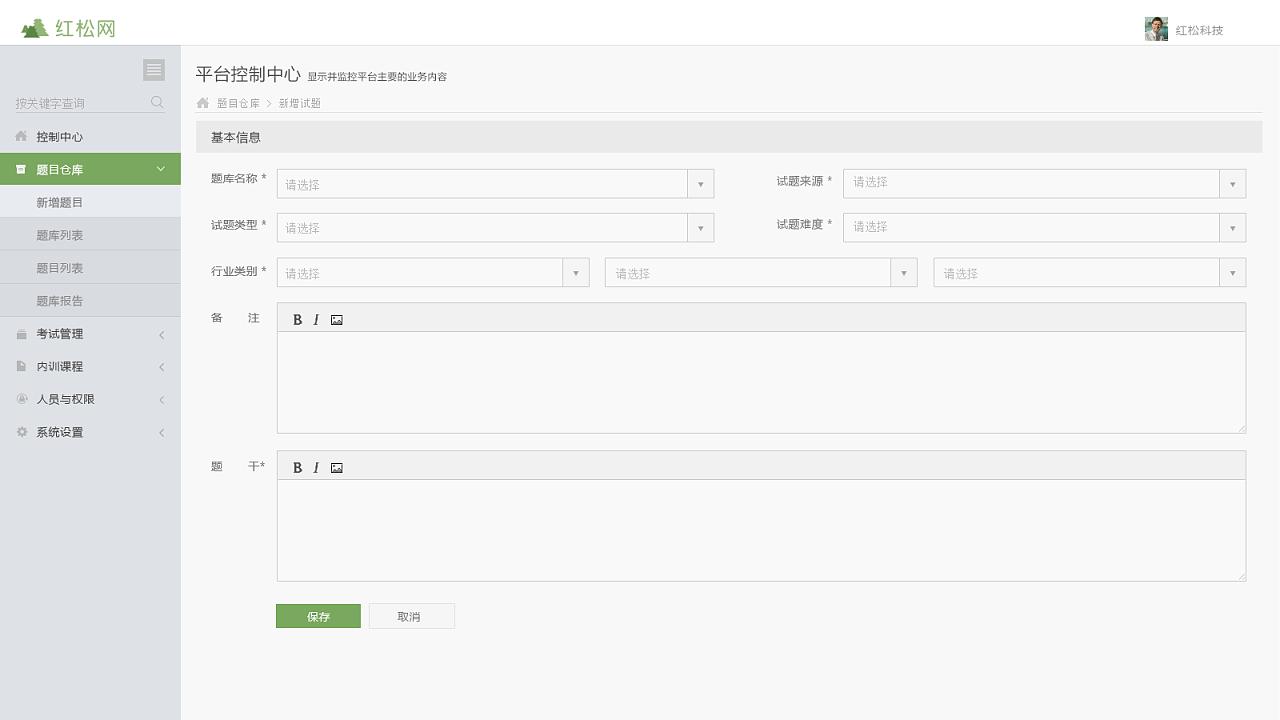 企业网站中英文版源码_企业信用报告 自主查询版 网站 (https://www.oilcn.net.cn/) 网站运营 第2张