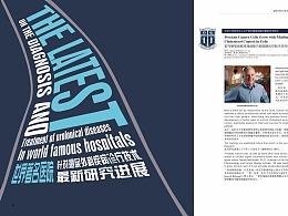 流线医学杂志页面设计