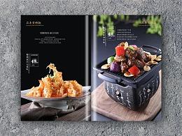 突出文化内涵的餐厅菜谱制作,日料菜谱设计,捷达菜谱