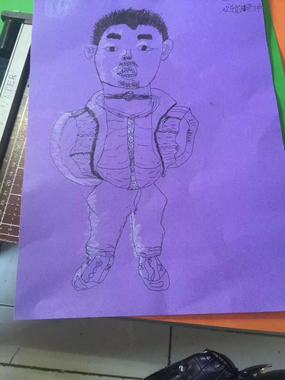 我的绘画老师