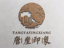 唐崖印象-logo