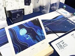关于海洋文化的 《深蓝》插画设计---毕业创作