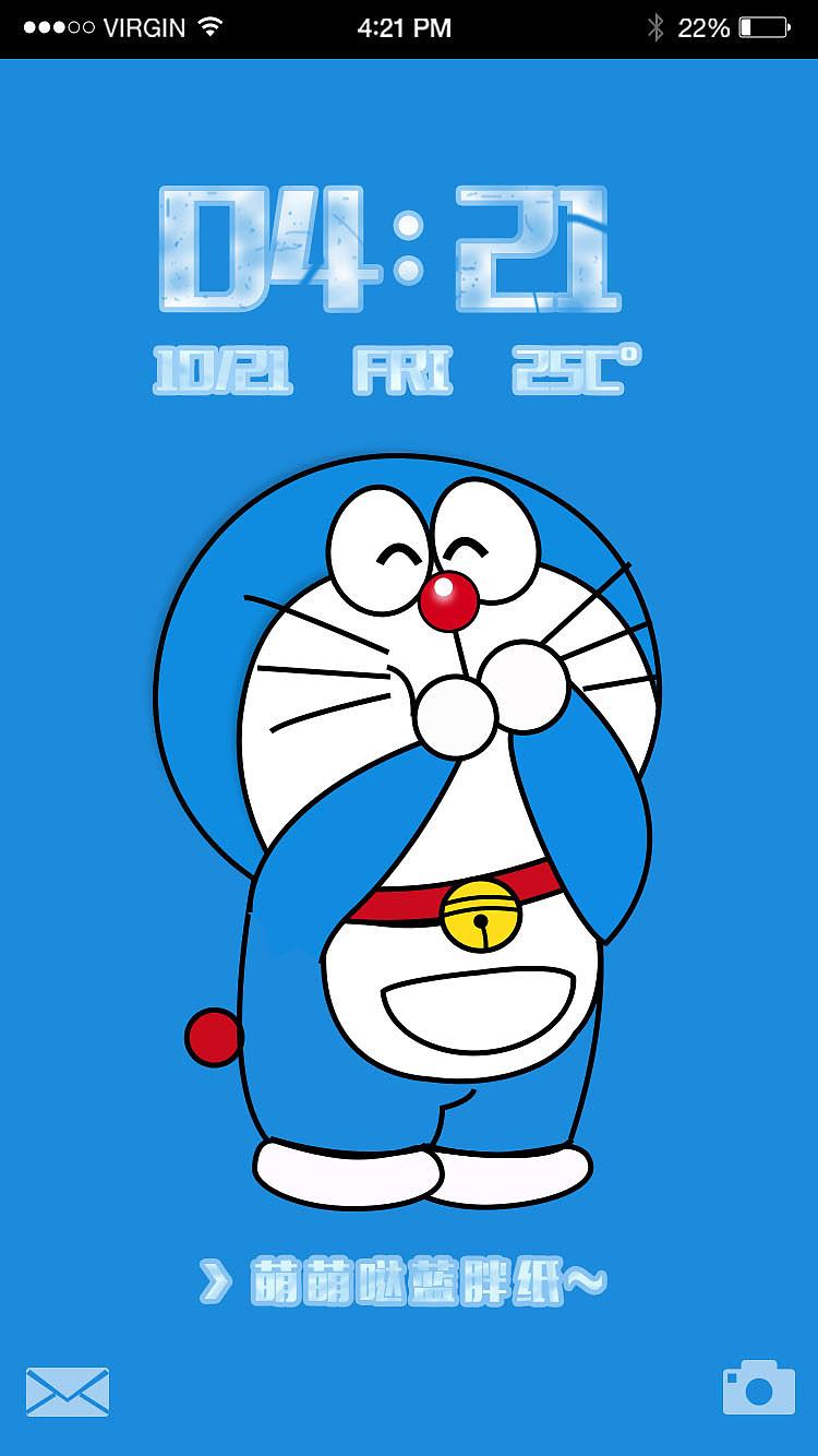 机器猫输入法主题下载_v1.0安卓客户端_MDPDA手机网