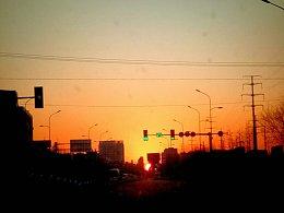 那日的夕阳
