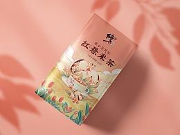 修正 | 国潮风薏米茶包装设计,太温柔了吧!