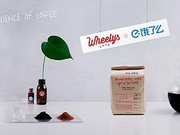 饿了么×wheelys咖啡线下物料设计