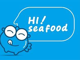 海鲜新零售品牌创作思路-LOGO部分