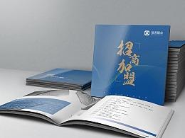 企业画册 加盟手册