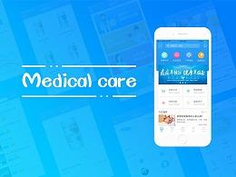 医疗app