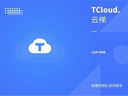 TCloud-团队协作网页