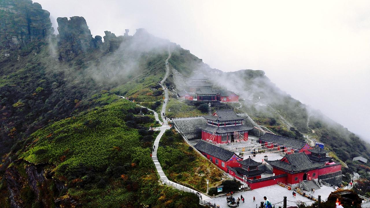 贵州铜仁梵净山风景区