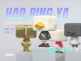 """HAO BING YA 2.0"" 这一窝产了15只(潮玩设计)"