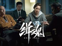 小朱哥画字集(壹):画自己喜欢的电影、电视、字