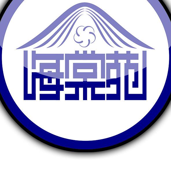 星级寝室图标_寝室logo创意设计_寝室logo创意设计分享展示