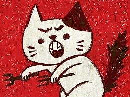 CAT WHO 系列