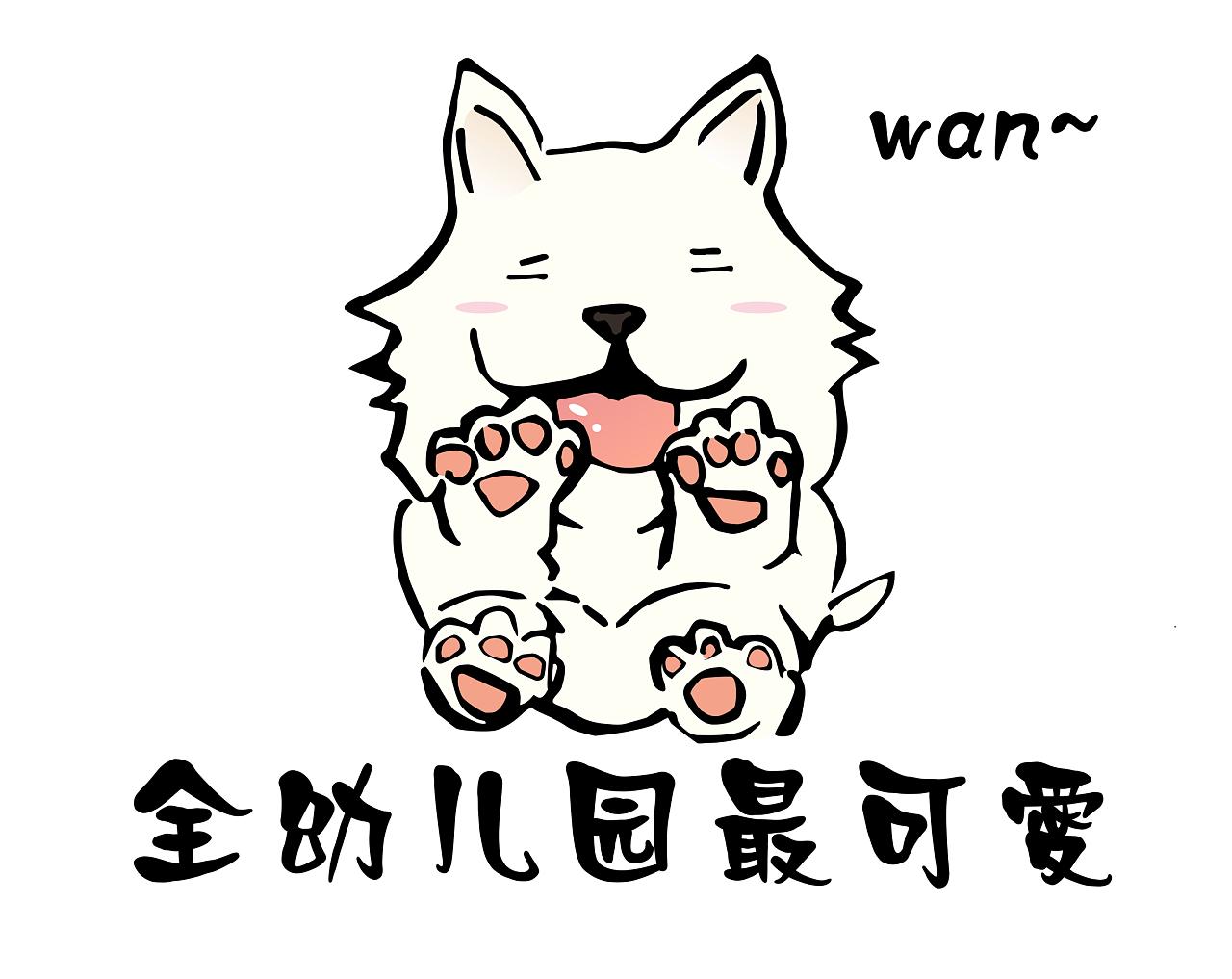 原创萌宠表情包-萨摩耶犬|动漫|肖像漫画|蓬莱仙童