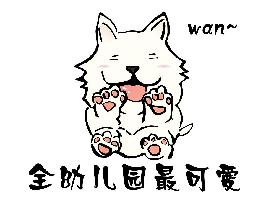 原创萌宠图片-萨摩耶犬|智障肖像|表情|蓬莱仙动漫儿童表情漫画图片