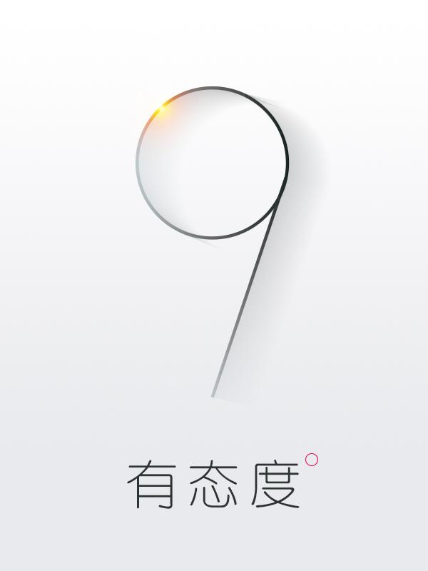 临摹-ai+ps绘制简约海报极简风格吾v海报乙图片