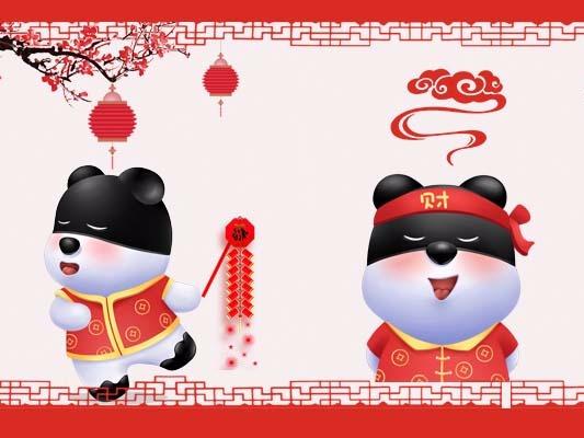 超力熊新年春节拜年表情包3d立体可爱头像喜庆通用之①图片