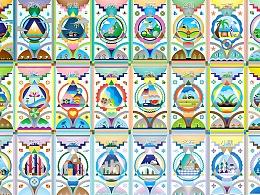 24节气卡片插图