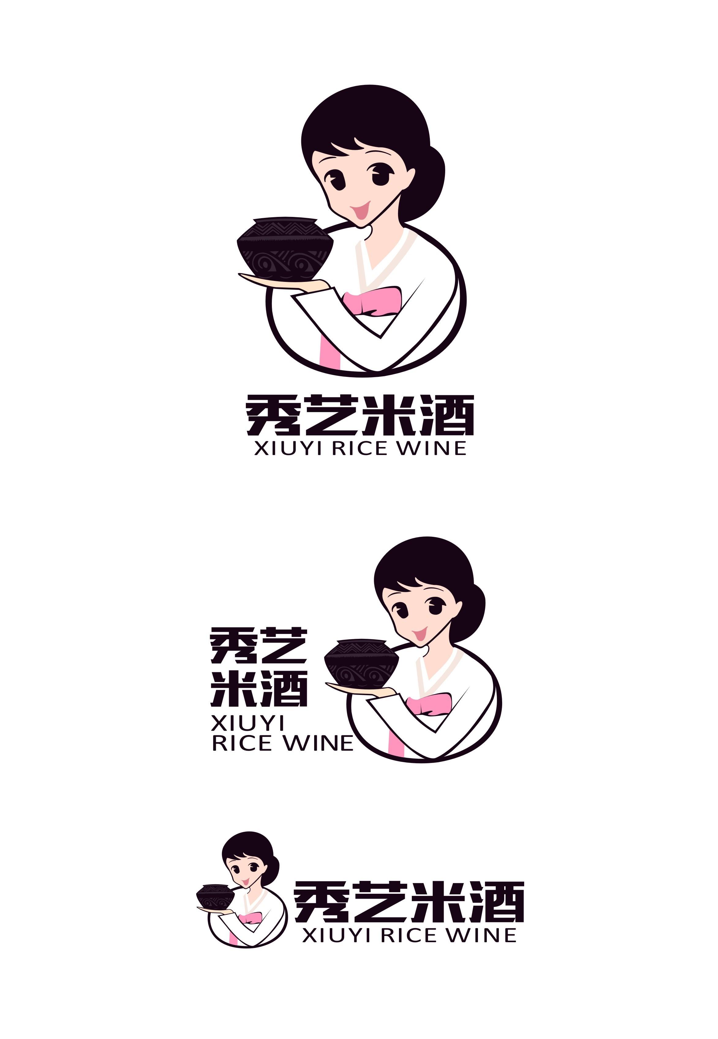 秀艺米酒logo