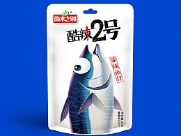 渔米之湘1-4号鱼包装插画