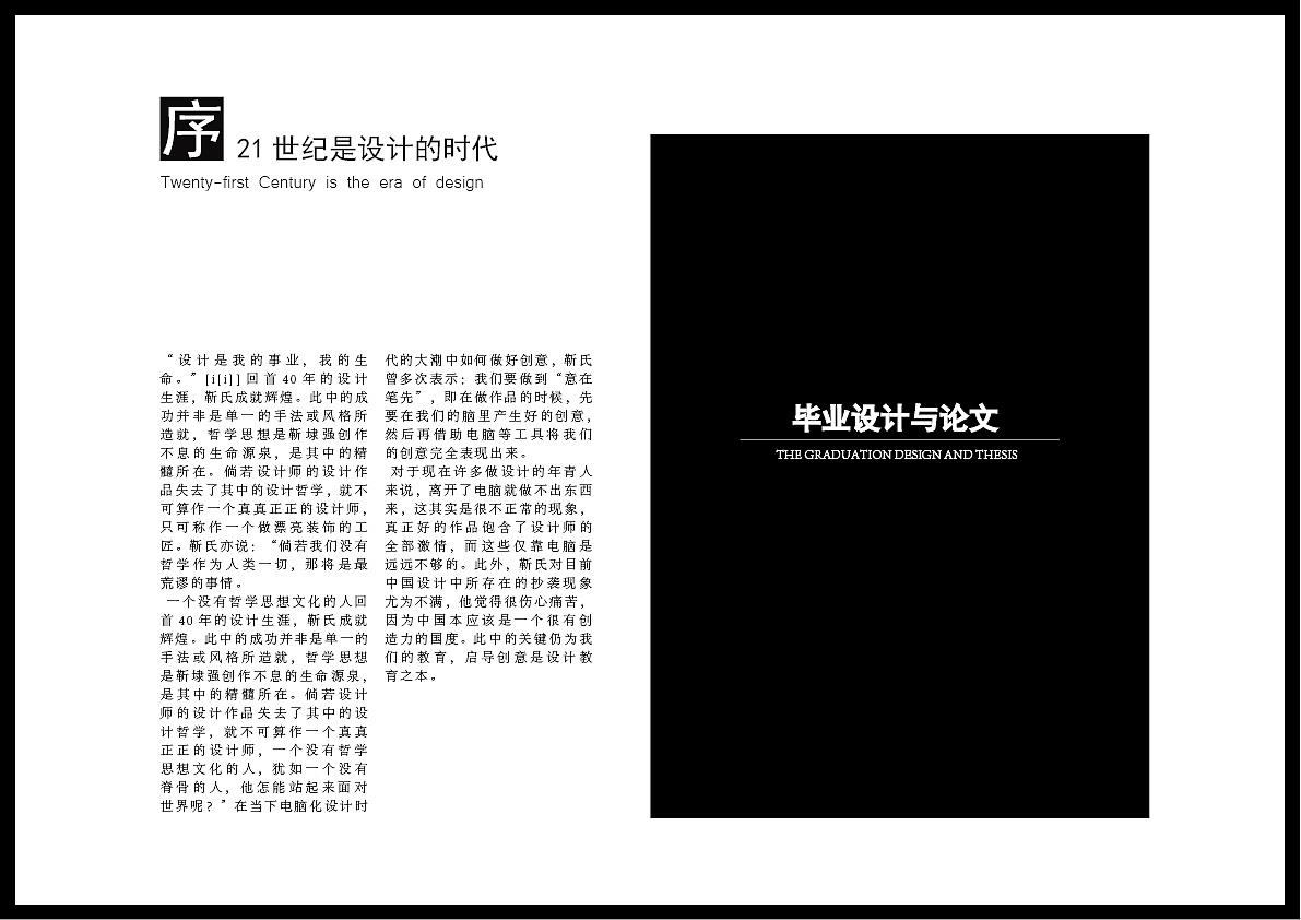 exo简谱歌谱大全书籍