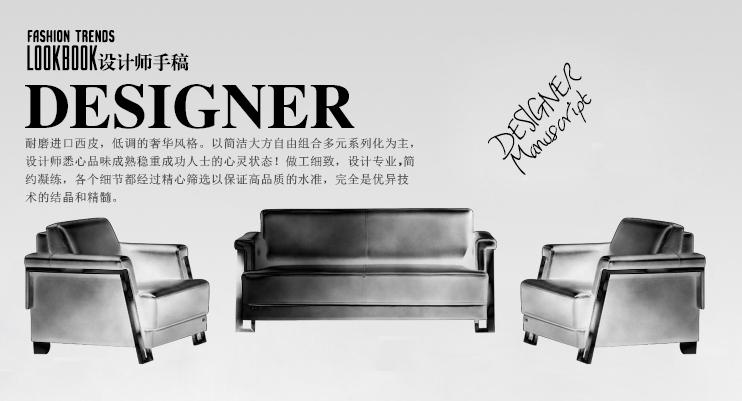 【杂图】家具类/全屏海报/创意促销图/设计师手稿/平面设计图片