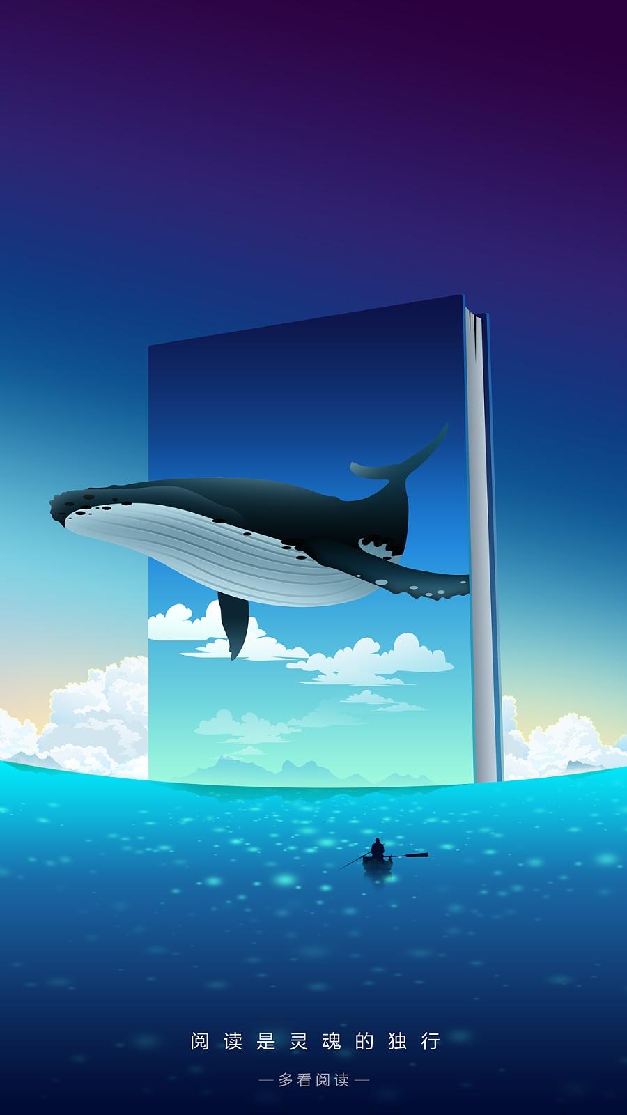 查看《带梦与自由上路,世界如约而来》原图,原图尺寸:1080x1920