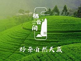 贵州 茶叶logo