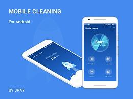 手机清理工具_For Android