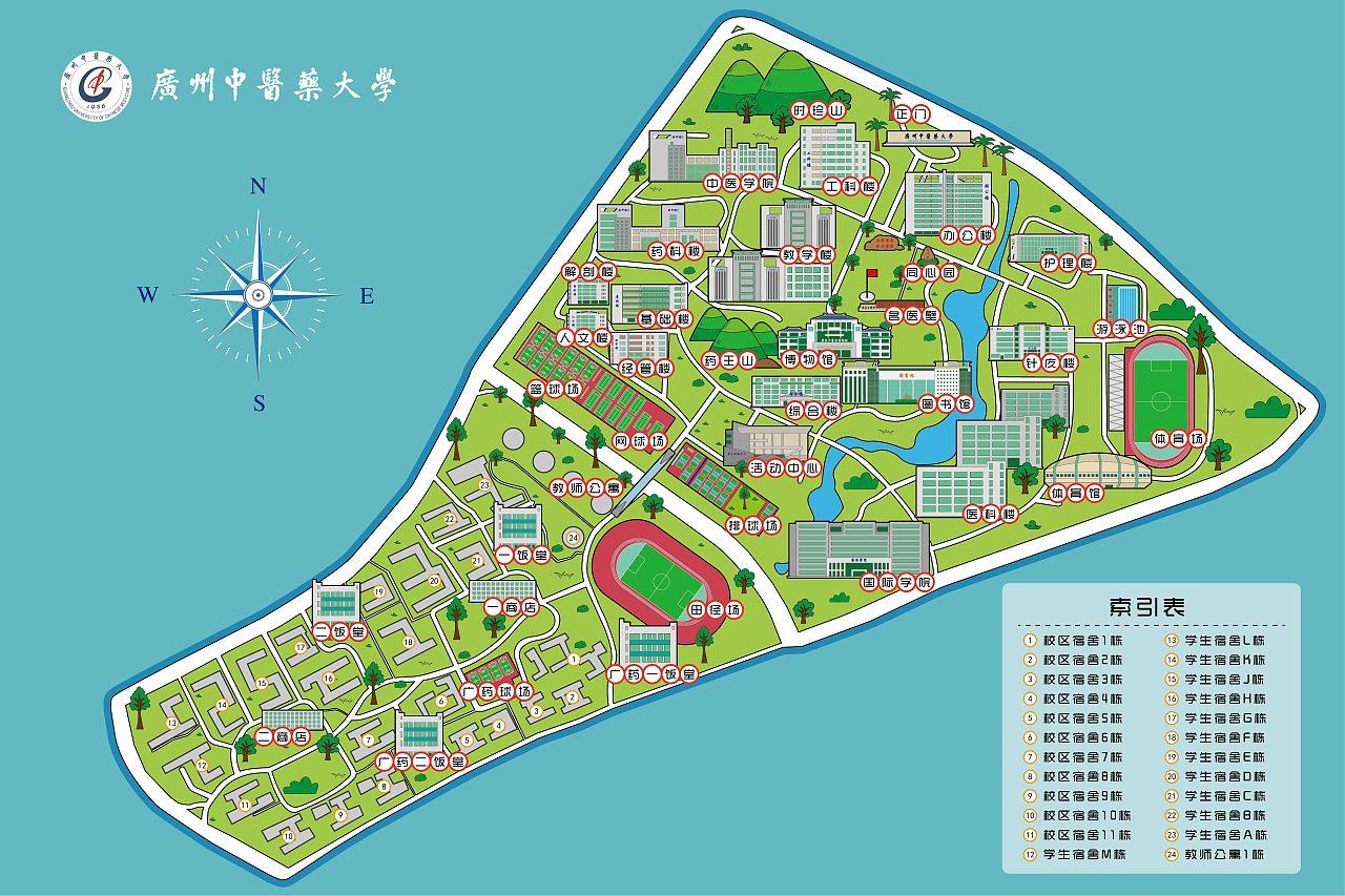 广州中医药大学手绘地图
